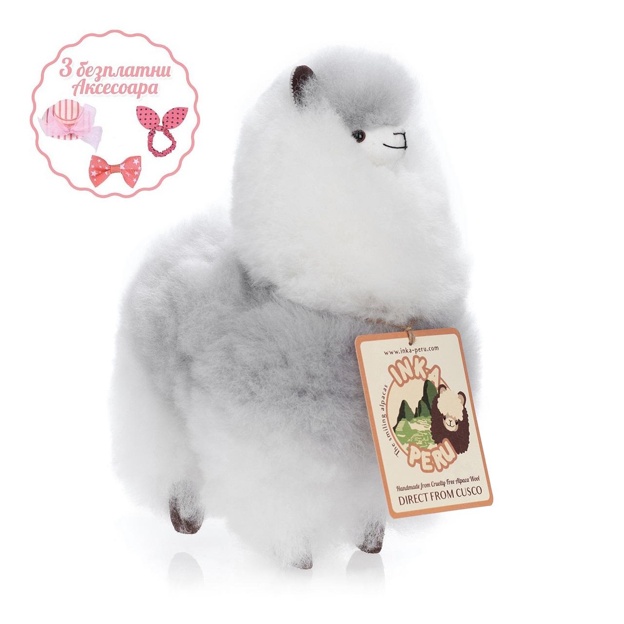 снимка на Усмихната алпака – голяма,  см, Ледена Кралица