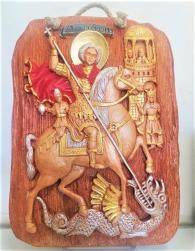 снимка на Икона Св. Георги