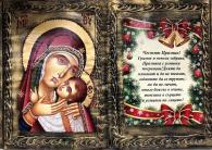 Оригинален подарък за Коледа