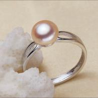 снимка на Пръстен с розова перла