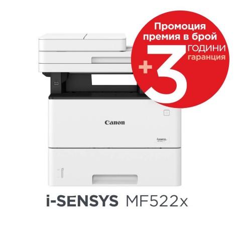 Черно-бяло лазерно МФУ Canon i-SENSYS MF522x