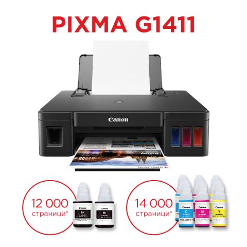 Мастилено-струен принтер Canon PIXMA G1411 + GI-490 M/C/Y