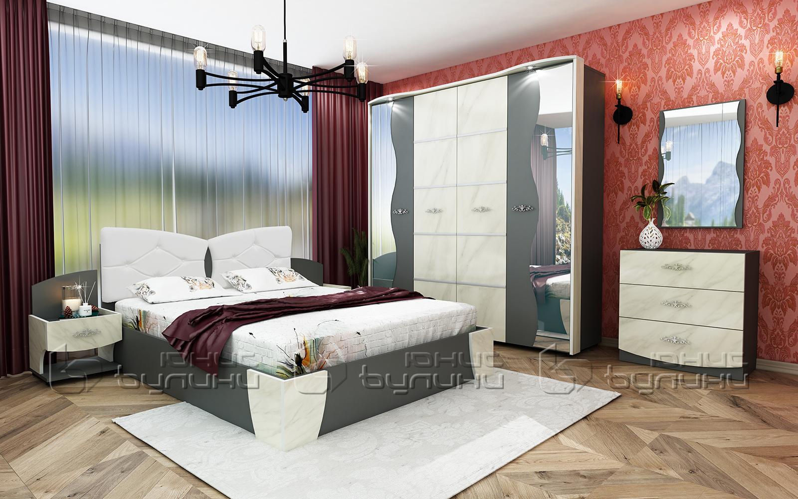 Модулни мебели за спалня Амор