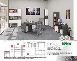 снимка на Модулно обзавеждане за офис  Офис композиция