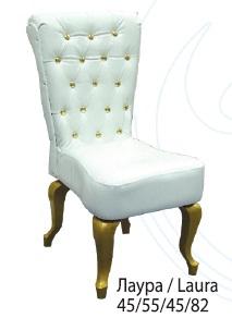 Дизайнерски столове 18279-1682