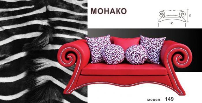 Дизайнерски диван 18261-1682