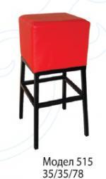 снимка на Червен бар стол
