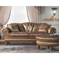 снимка на Бутиков диван Amos