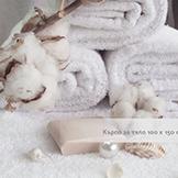 снимка на Кърпа за тяло, x,  гр./м