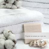снимка на Кърпа за ръце, x,  гр./м